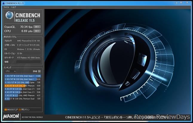 PhenomII_X6_1090T_4.25GHz_cinebench11.5