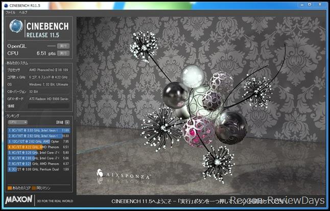 PhenomII_X6_1090T_4.2GHz_cinebench11.5