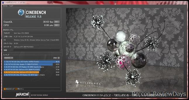 XeonE5620_2.4GHz_GTX285_cinebench11.5