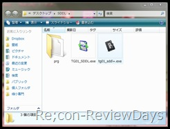 prg_folder_sddl_microsd_copy
