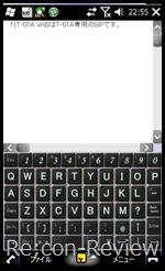 t-01a_virtual_keybord