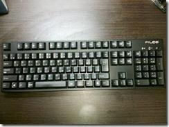 oosouji_keyboard_soujikannryou