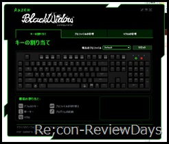 razer-blackwindow-soft-macro01