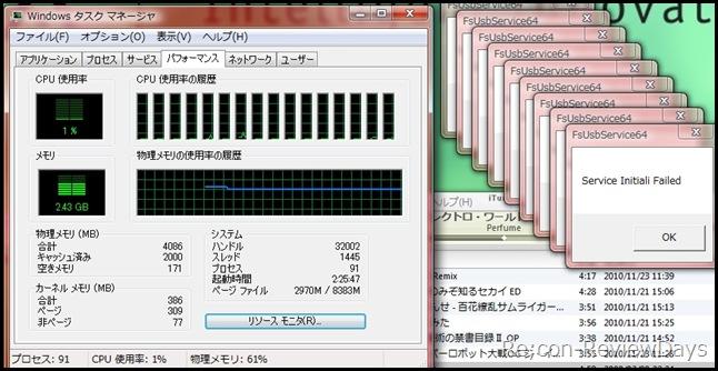 sumsungkies-error