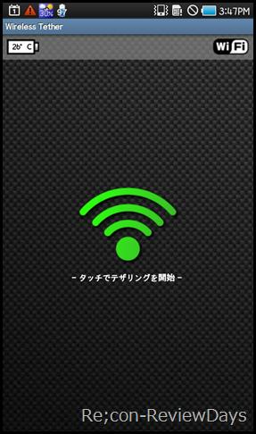 wireless-tether
