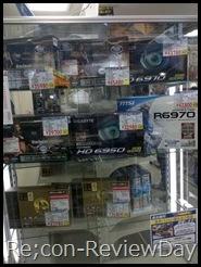 2011-01-16_11-36-11_858