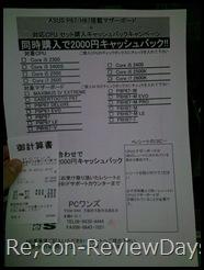 2011-01-08_22-59-20_757
