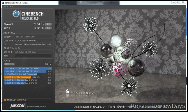 Corei7_2600K_3.4GHz_5970_cinebench