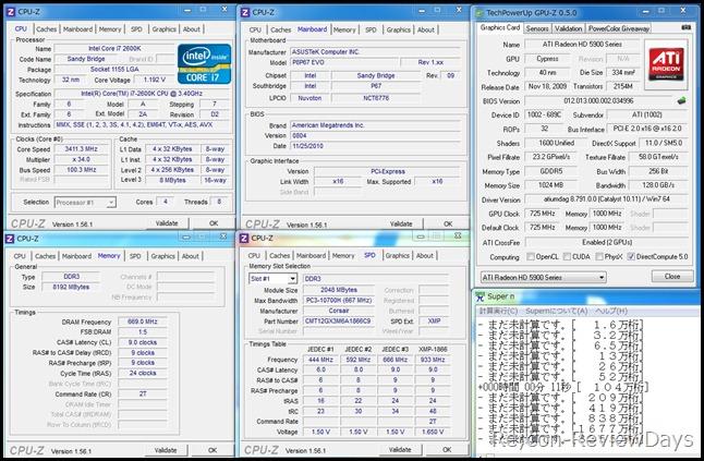 Corei7_2600K_3.4GHz_5970_superpi