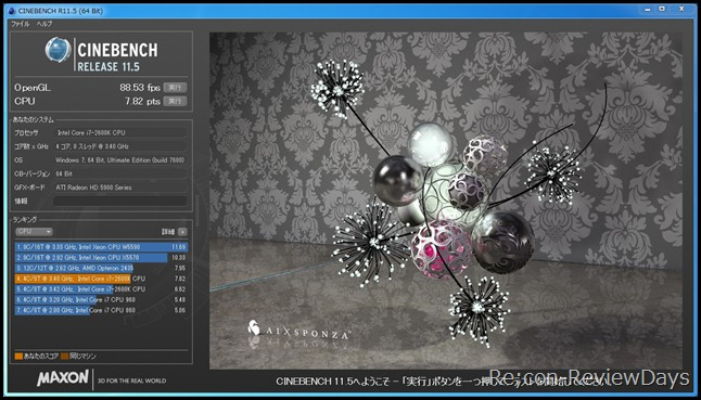 Corei7_2600K_4.0GHz_5970_CineBench
