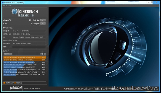 Corei7_2600K_4.7GHz_5970_cinebench