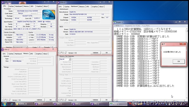 Core2_SU9400_1.4GHz_320M_SuperPi