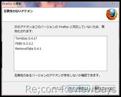 Firefox4_hitaiou_adon