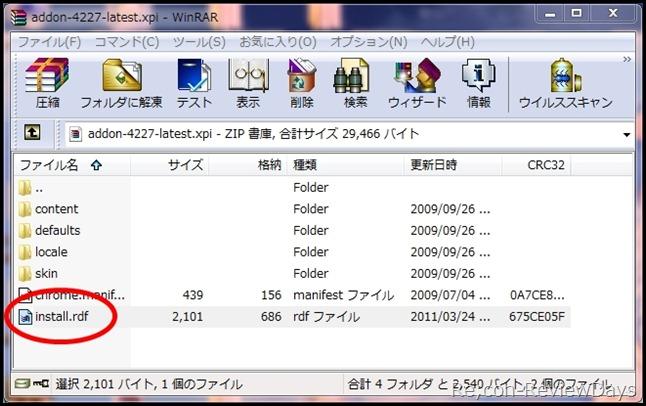 install.rdf_iti