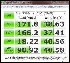 Corsair_CSSD-F80GB2-A_500MB_CDM