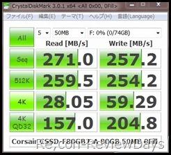 Corsair_CSSD-F80GB2-A_50MB_0Fill_CDM
