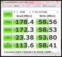 Corsair_CSSD-F80GB2-A_50MB_CDM