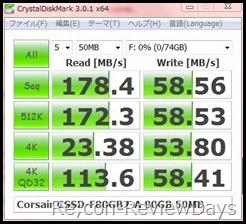 Corsair_CSSD-F80GB2-A_50MB_CDM