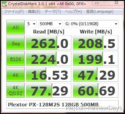 Plextor_PX-128M2S_SATA2_crystal_0fill_500MB