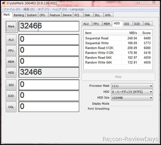 Plextor_PX-128M2S_SATA2_crystalmark2004r3_1024MB