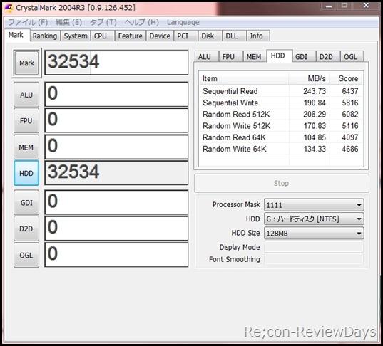 Plextor_PX-128M2S_SATA2_crystalmark2004r3_128MB