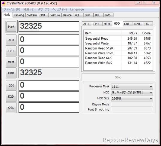Plextor_PX-128M2S_SATA2_crystalmark2004r3_256MB