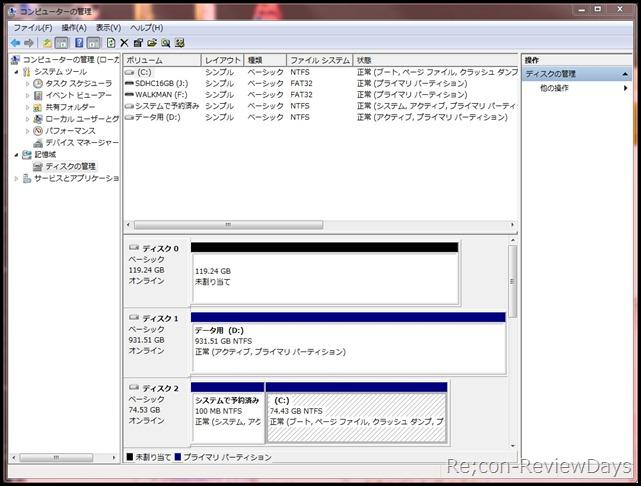 Plextor_PX-128M2S_computer_kanri