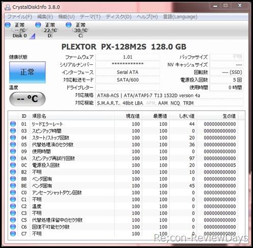Plextor_PX-128M2S_crystaldiskinfo