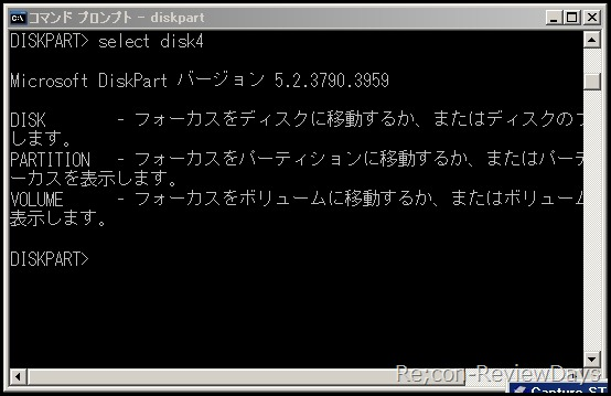 diskpart_select_disk