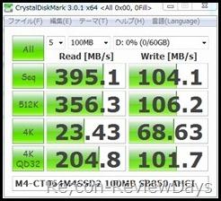 Crucial_C400_64GB_CT064M4SSD2_Firm0001_CrystalDiskMark3.01x64_100MB
