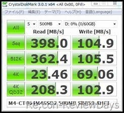 Crucial_C400_64GB_CT064M4SSD2_Firm0001_CrystalDiskMark3.01x64_500MB