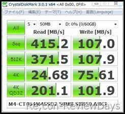 Crucial_C400_64GB_CT064M4SSD2_Firm0001_CrystalDiskMark3.01x64_50MB