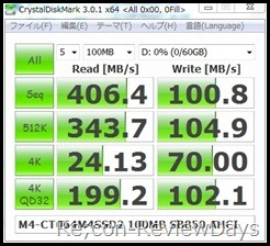 Crucial_C400_64GB_CT064M4SSD2_Firm0002_CrystalDiskMark3.01x64_100MB