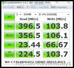 Crucial_C400_64GB_CT064M4SSD2_Firm0002_CrystalDiskMark3.01x64_500MB