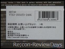 DSCF6749