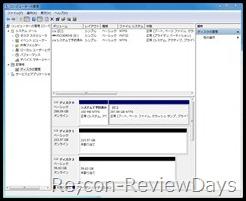 M4-CT064M4SSD2_disk_kanri