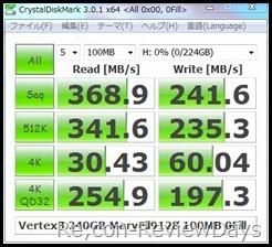 OCZ_Vertex3_240GB_CrystalDiskMark_100MB_0Fill