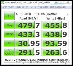 Vertex3_240GB_SB850_AHCI_Firm2.06_CDMx64_100MB
