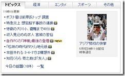 intel_kamisama