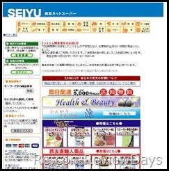 seiyuu_net_super