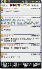 snap20110609_200310