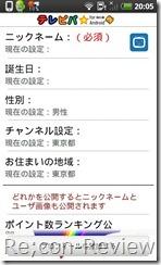 snap20110609_200508