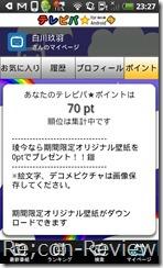 snap20110609_232743