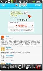 snap20110609_233018