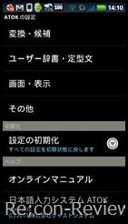 snap20110622_141050