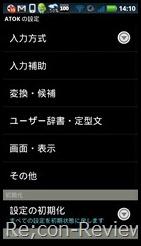 snap20110622_141054
