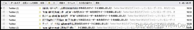 twitter_replay