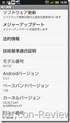 20110725-163906_firmware_updatego