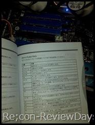 5970_2E_error_02