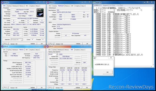 960T_3.0GHz_5870_superPi